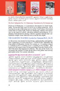 Kalvi catloque_Page_16
