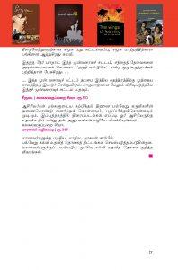 Kalvi catloque_Page_17