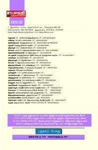 Kalvi catloque_Page_18