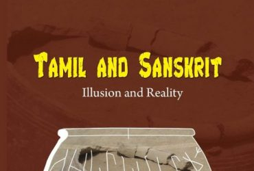 tamil_and_sanskrit