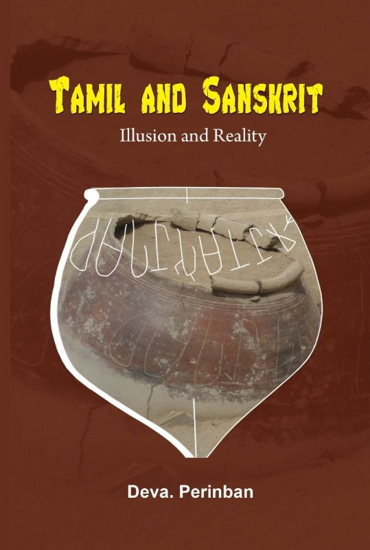 tamil_and_sanskrit