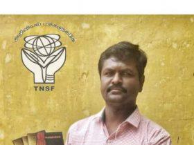 Saga Muthukannan in Silettukuchi Book Review by Theni Sundar. Book Day (Website) And Bharathi TV are Branch of Bharathi Puthakalayam.