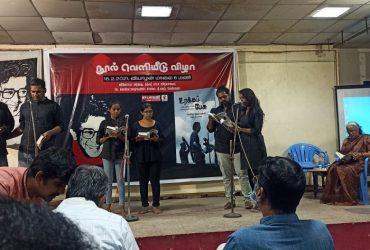 Indian Play Writer Safdar Hashmi in Halla Bol (Urakka Pesu) not dies his soul. Book Day is Branch of Bharathi Puthakalayam.