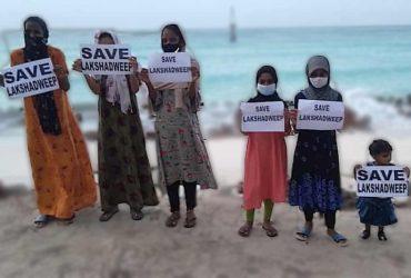 Let's save Lakshadweep Article by Ponniah Rajamanickam in Tamil Language. Book day website is Branch of Bharathi Puthakalayam.