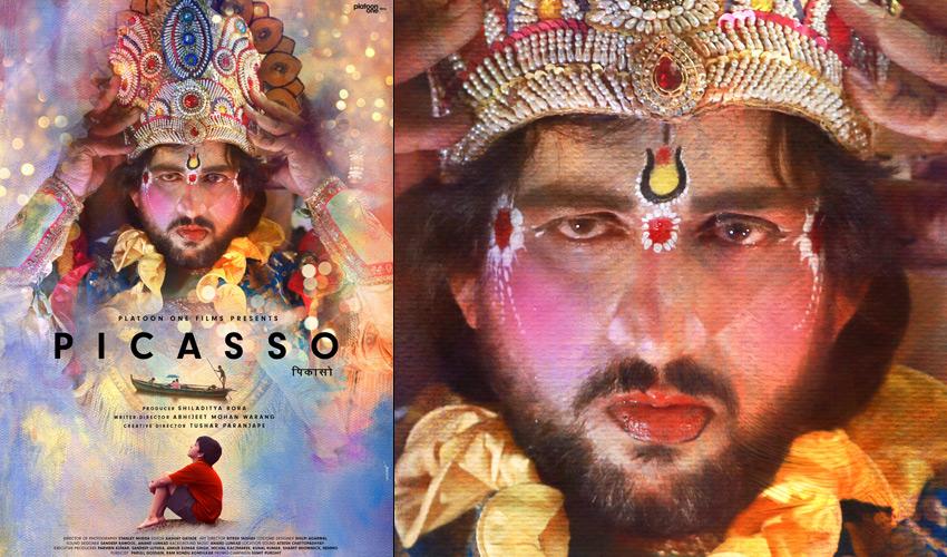 Picasso Marathi Language Drama Movie Review In Tamil By Era. Ramanan - Book Day Is Branch Of Bharathi Puthakalayam