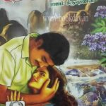 Rajam Krishnan in Kurinjith Then (Novel) Book Review. Book day website is Branch of Bharathi Puthakalayam