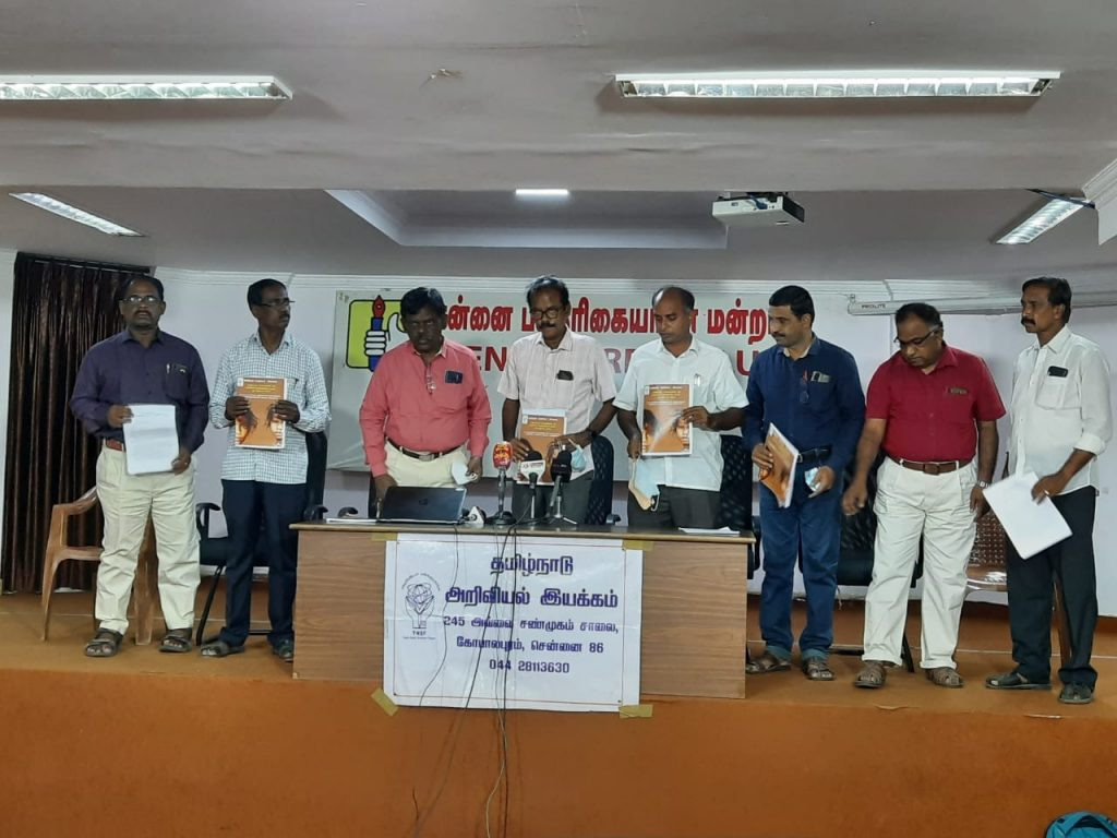 Covid 19 Results of a Live Field Study conducted by Tamil Nadu Science Forum on the impact of the pandemic on school education