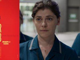 Nikos Labôt 'Her Job' Greece Movie Review By Ilango Sadhasivam. Book Day and Bharathi Tv Are Branches of Bharathi Puthakalayam.