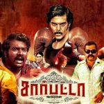 Pa. Ranjith's Sarpatta Parambarai movie review in Tamil By Suguna Diwakar. Book Day is Branch of Bharathi Puthakalayam.