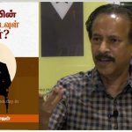 Sandhiya Natarajan in Bharathiyin Periya Kadavul Yaar Book Review By Pavannan. Book Day Website is Branch of Bharathi Puthakalayam.