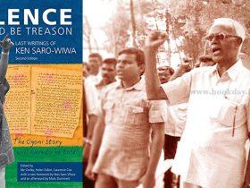 Silence Would be Treason: Last Writings of Ken Saro-Wiwa book article by Theni Sundar. Book Day is Branch of Bharathi Puthakalayam.