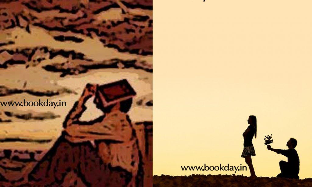Dr. Balasubramanian K Short Story Andromedavil Oru Kadhal. Book Day And Bharathi TV Are Branches of Bharathi Puthakalayam.