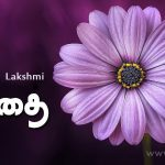 Eleven Poems by Vijayananda Lakshmi in Tamil. Book Day And Bharathi TV Are Branches of Bharathi Puthakalayam.