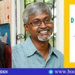 Kalaiyarasan A. and Vijayabaskar M. Wrotes The Dravidian Model: Interpreting the Political Economy of Tamil Nadu Book Review by Arun Kannan