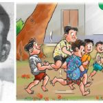 Ku. Alagirisami Childrens Short Story Based Literature Article by Writer Udhaya Sankar. Book Day is Branch of Bharathi Puthakalayam