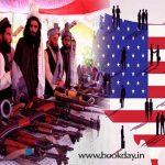 Lessons learned from the failure of the United States in Afghanistan Peoples Democracy Editorial Article Tamil Transalation By Sa. Veeramani
