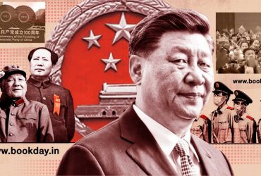 Socialist China to eradicate extreme poverty! Tricontinental Institute for Social Research Article Translated in Tamil by K. Ramesh