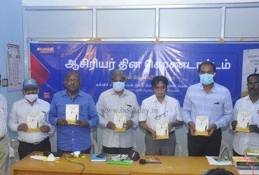 Ayesha. Era. Natarasan's Kattral Enbathu Yathenil Book Release Event on Teachers Day Celebration. Book Day is Branch of Bharathi Puthakalayam.