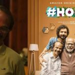 Rojin Thomas Malayalam Film Home Movie Review By Era Ramanan. Book Day And Bharathi TV Are Branches of Bharathi Puthakalayam.