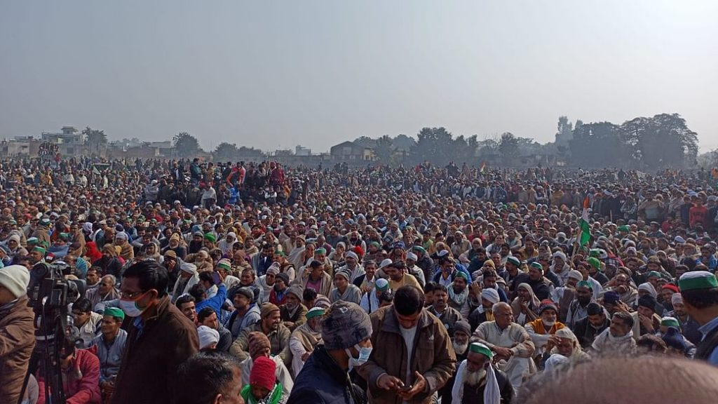 The importance of the Muzaffarnagar Farmers Rally Peoples Democracy Article Translated By Sa. Veeramani. Book Day, Bharathi Puthakalayam