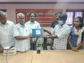 CPIM Leader G. Ramakrishnan Kalappaniyil Communistgal Book in Audio Format Release Event. களப்பணியில் கம்யூனிஸ்டுகள் ஒலிப் புத்தகம் வெளியீடு