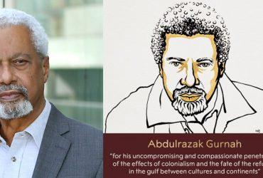 Tanzanian writer Abdul Razak Gurnah awarded Nobel Prize in Literature. தான்சானியா எழுத்தாளர் அப்துல் ரசாக் குர்னாவிற்கு இலக்கியத்திற்கான நோபல் பரிசு