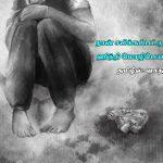 Unkown Hindi Poetries Translated in Tamil By Poet Vasanthadeepan. *நான் சபிக்கப்பட்டு இருக்கிறேன்* ஹிந்தி மொழிபெயர்ப்பு கவிதை